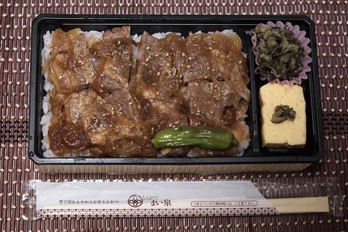 Sweet Sauce Pork Bento