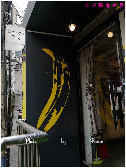 新沙洞banana tree cafe (3).JPG