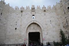 010 Damascus Gate_016_ (Teodor Ion) Tags: terrasanta gerusalemme montesion israeljerusalem templemount oldcityofjerusalem