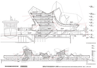 Tom Wiscombe Architecture - Port of Kinmen Passenger Service Center 設計提案 P08.jpg