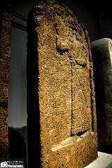 Stele of Ashurnasirpal II, from Kurkh (Sumer and Akkad!) Tags: london museum river nikon iraq ii era stele british diyarbakir tigris stela assyrian d90 ashurnasirpal neoassyrian mespotamia kurkh