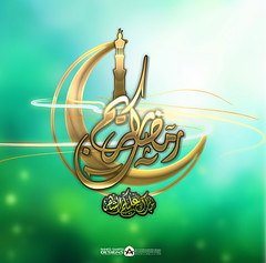 (A.s Graphic Designs) Tags: 30 graphic photos days designs islamic  ramazan  2014 fiet moslims  2015 karem