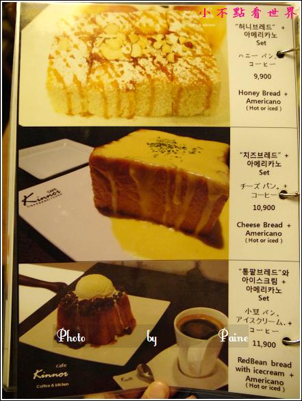 明洞cafe kinnor (11).JPG