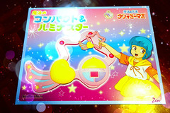 Creamy Mami Compact and Lumina Star (possiblezen) Tags: moon playing toy star anniversary wand mami 11 stick 30th sailor item compact creamy role lumina 2014 2013