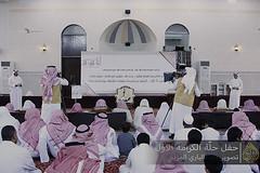 3 (Abdulbari Al-Muzaini) Tags: