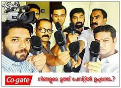 The state wants to know #icuchalu #politics #people Credits: Akhil K. Siddharth ©ICU (chaluunion) Tags: icuchalu icu internationalchaluunion chaluunion