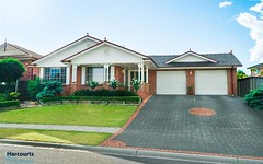 22 The Watermark, Mount Annan NSW