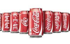Coca-Cola investiga incidente com fezes humanas em lote de bebidas (portalminas) Tags: cocacola investiga incidente com fezes humanas em lote de bebidas
