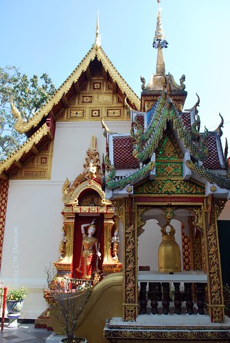 Wat Phrathat Doi Suthep with Bell