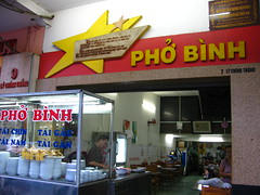 Pho Binh restaurant, headquarters of the Viet Cong in Saigon (omnia2070) Tags: city shop soup restaurant justice war asia east vietnam communism viet american chi noodles greater ho pho pure minh saigon marxism binh marxist cong greatereastasiawar purejustice