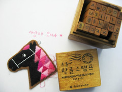 loving these tiny stamps to bits (hanaletters) Tags: horse pin stamps year brooch felt korean etsy handamade hanaletters