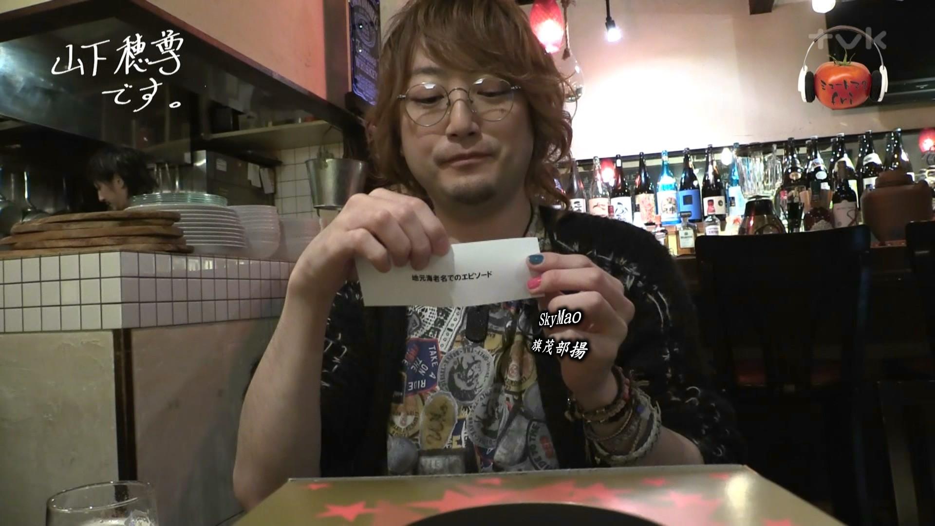 2017.04.14 全場(ミュートマ2).ts_20170415_001216.249