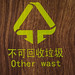 2016 - China - Lost in Translation - Shibaozhai - 3 of 26