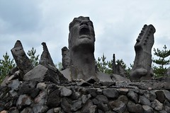 """Japan. Kagoshima. Sakurajima.  This rock sculpture, is known as """"Portrait of a Scream"""" The monument was sculpted by Hiroshi Oonari. We think it should be called """"Rock Singer"""" due to its setting. (Anne & David (Use Albums)) Tags: japan sakrajima kagoshima sakurajima rocksculpture portraitofascream hiroshioonari rocksinger"""