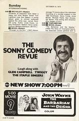 Sonny Comedy Revue, 1974 (STUDIOZ7) Tags: sonnyandcher sonnybono cher abc kmsp tv television channel9 cbs 1970s seventies 70s tvguide glencampbell staplesingers twiggy johnwayne barbarianandthegeisha movie bigvalley