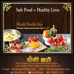 World Health Day | Happy Life | Luxury Resort | Motel in Rajkot (ChoukiDhani) Tags: worldhealthday wishing happy health life resort motel restaurat hotel services rajkot hotelinrajkot