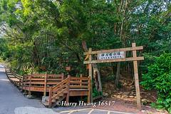 Harry_16517,,,,,,,,,, (HarryTaiwan) Tags: taiwan   d800              harryhuang hgf78354ms35hinetnet