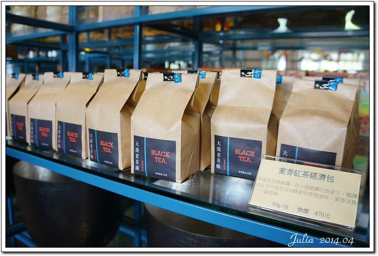 大溪茶廠 (51)