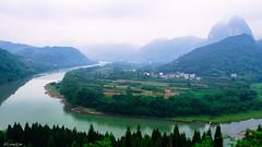 2014 9 Xing Ping (13) (SirLouisLau95) Tags: china mountain spring guilin yangshuo     xingping
