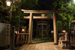 Yasaka Shrine   (Kyoto Gion) (Sergio_TO) Tags: japan tokyo kyoto shrine east gion matsuri japon giappone  yasaka shijo higashioji