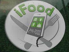 food truck 205
