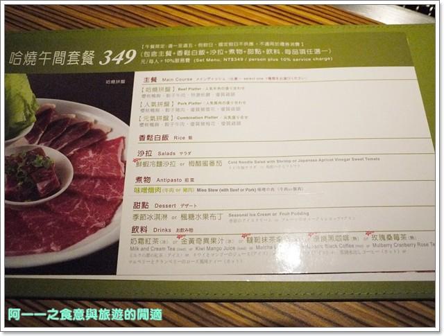 燒肉王品原燒和牛極黑牛沙朗image025