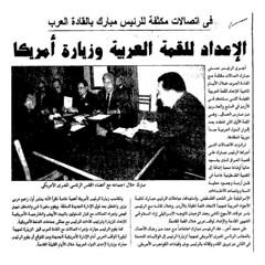 الاعداد للقمة العربية وزيارة امريكا (أرشيف مركز معلومات الأمانة ) Tags: مصر خارجية العرب العربية مبارك الرئيس زيارات المصري المجلس القادة القمة الامريكي الرئاسي 2yxytdixic0g2kfzhnix2kbzitizinmf2kjyp9ix2ymglsdyp9me2ylyp9iv 2kkg2kfzhni52lhyqcatinin7w