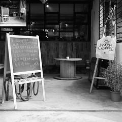 coffee/wash shop (Molaroid909) Tags: taipei rolleiflex35f rolleiflex35fplanar