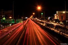 Rama II Road