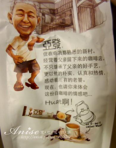 馬來西亞必買零食_038.jpg