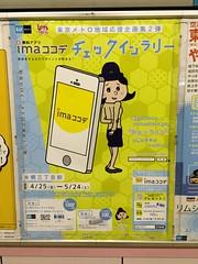 駅乃みちか 画像17