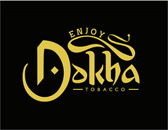 Enjoy Dokha in Brighton East Sussex (vapecartelbrighton) Tags: dokha tobacco vape cartel brighton uae dubai quatar east sussex vapour smoke smoking herbal mix nicotine herbs spices strong strength ground cheap best price buy purchase medwakh pipes arabic pipe
