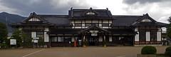 "Old ""Taisha"" Station, Izumo-Taisha 出雲大社 旧大社駅 島根 (Anaguma) Tags: japan chugoku shimane izumo taisha jr station"