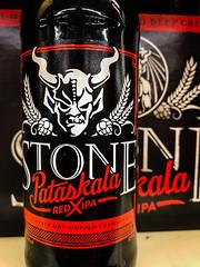 Stone Brewing - Pataskala Red Extra IPA Escondido CA (mbell1975) Tags: fairfax virginia unitedstates us stone brewery pataskala red extra ipa escondido ca beer bier pivo øl cerveza birra cerveja piwo bira bière biere american