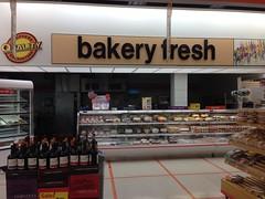Shoppers - Herndon, VA: Bakery (batterymillx) Tags: shoppers food herndon virginia va retail grocery store shop bakery cake cakes