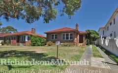 7 Armitree Street, Kingsgrove NSW
