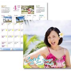 いとうまい子さん直筆サイン入りカレンダープレゼント!今すぐ応募しましょう。4月11日まで→ http://www.trade-trade.jp/campaign/tt_pre_maimai_2017/