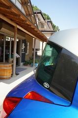 DSC00246 (macco) Tags: auto car automobile renault  matra avantime