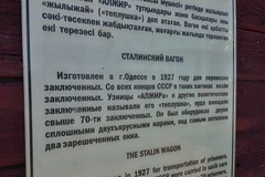 .         (varfolomeev) Tags: history politics kazakhstan 2014    lgg2