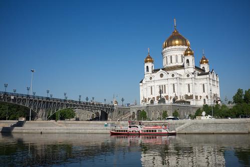 Cathedral of Christ The Saviour / Катедралата Христос Спасител ©  still.epsilon