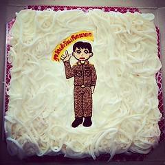 #เค้กวันเกิดนายกฯ