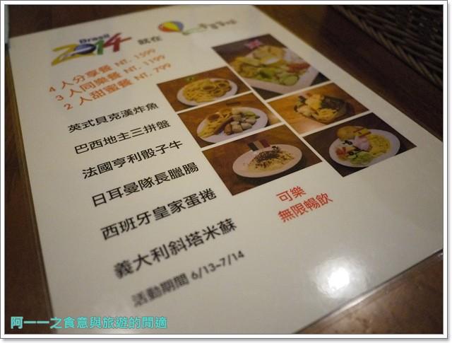 世足台北捷運市府站美食提拉米蘇炸魚香草氣球image039