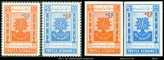 2694 M Weltflchtlingsjahr (II) (Morton1905) Tags: afghanistan ab m michel 1960 2694 513514 weltflchtlingsjahr