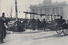 纪念汉口'一三惨案'九十周年 1927 Hankow (China Postcard) Tags: hankou wuhan 武汉 汉口 一三惨案 1927
