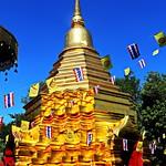Wat Pan On. วัตพันอ้น thumbnail