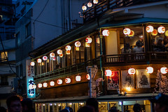 Nakameguro, Tokyo (Nadialeesi) Tags: tokyo japan asia spring april 2017 canon canoneos7d eos eos7d 7d travel travelphotography beauty city urbanbeauty urbanjungle nightshot night neon neonlights