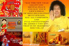 new year _vaisakhi for contemplate (TKM_Hyd) Tags: festivals new year vaishaki baishaki bihu vishu sathyasaibaba tumuluru