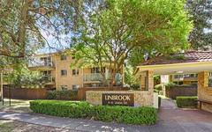 4/9-11 Linda Street, Hornsby NSW