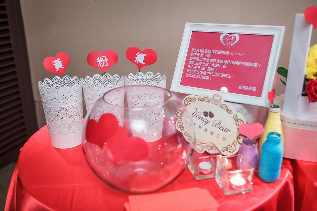 國賓大飯店,台北婚攝,台北國賓大飯店,台北國賓,國賓婚攝,台北國賓婚攝,台北國賓大飯店婚攝,婚攝,柏盛&婷凱075