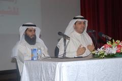 مجالس الخير مايو 2014 - مدرسة صباح السالم (58) (إدارة الثقافة الإسلامية) Tags: 2014 الخير صباح مجالس السالم